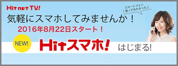 f:id:yone__yasu:20160922123227p:plain