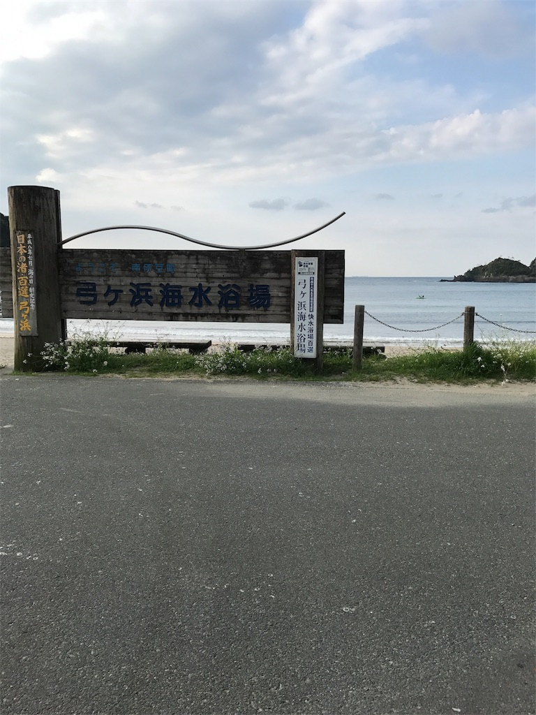 f:id:yoneba_1717:20170502210647j:image