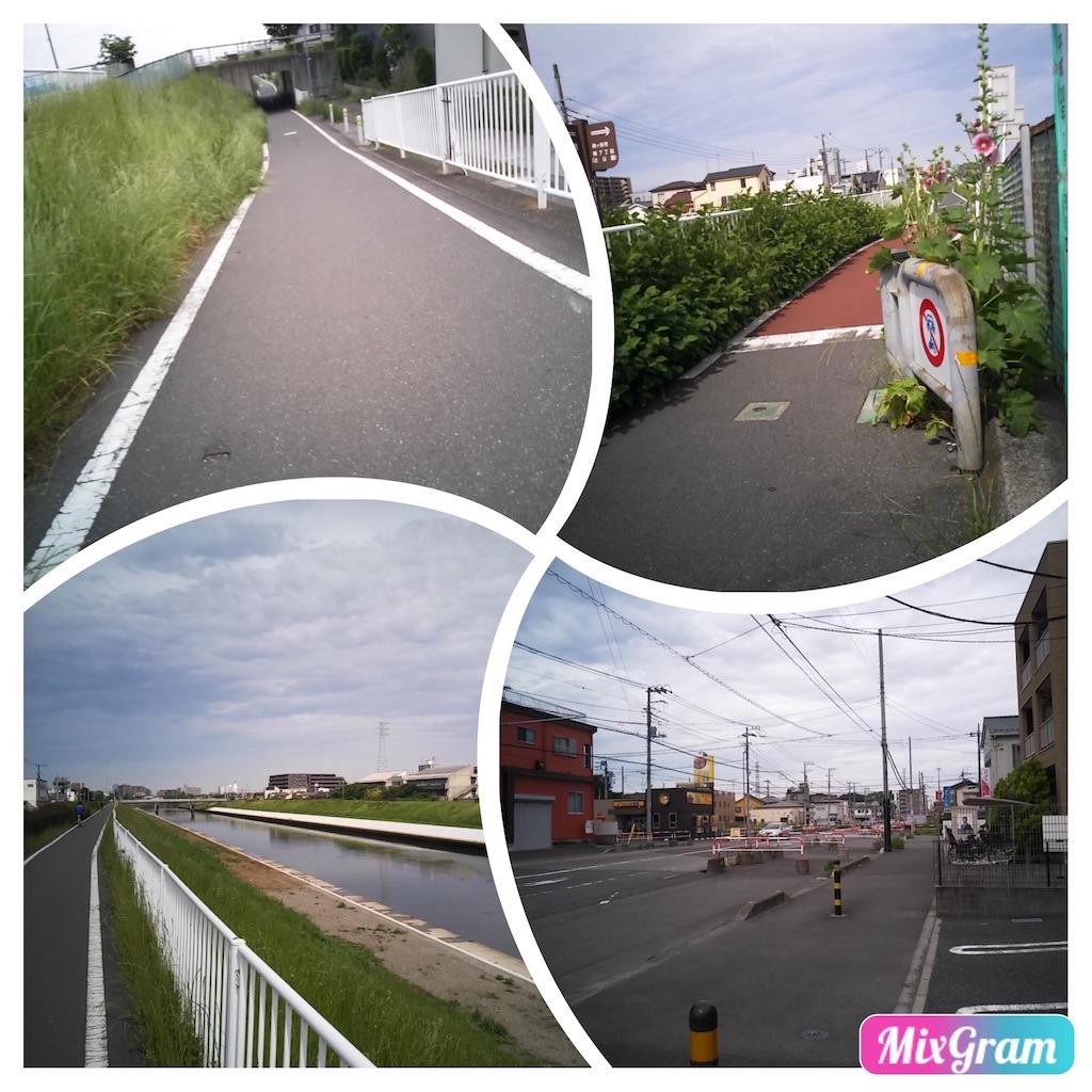 f:id:yoneba_1717:20180513161533j:image