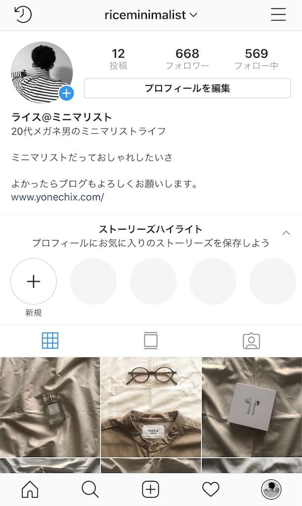 f:id:yonechix:20181210195851j:image