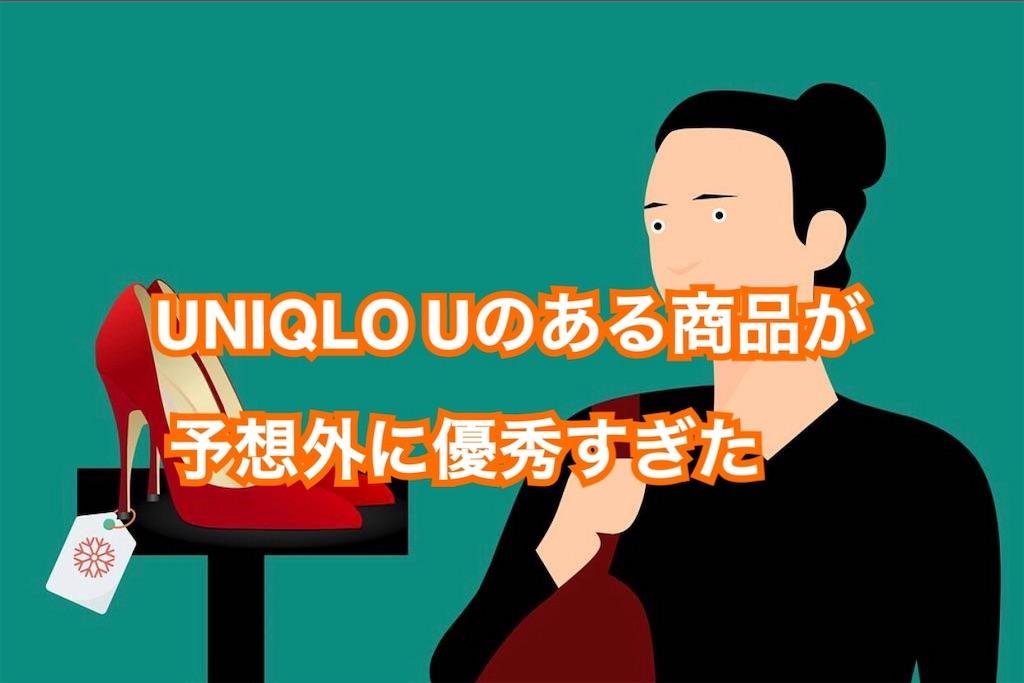 f:id:yonechix:20190131190229j:image