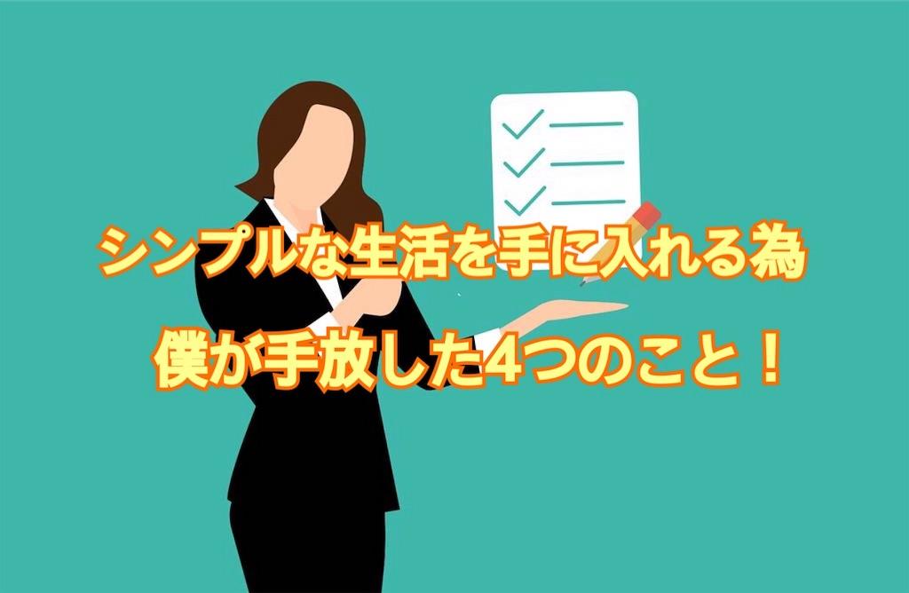 f:id:yonechix:20190214004012j:image