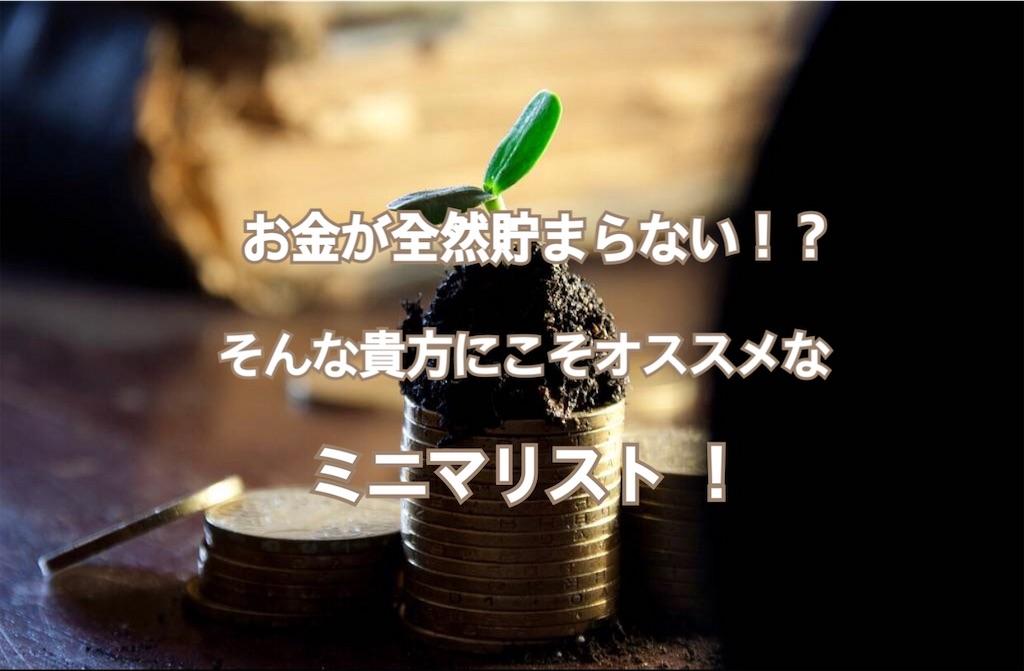 f:id:yonechix:20190218163007j:image
