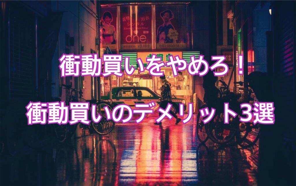 f:id:yonechix:20190219191803j:image