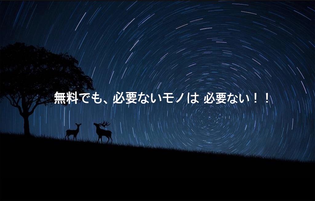 f:id:yonechix:20190221221201j:image