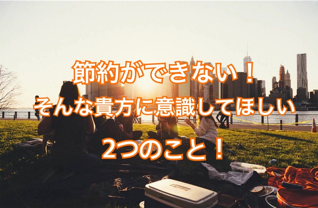 f:id:yonechix:20190228212924j:image
