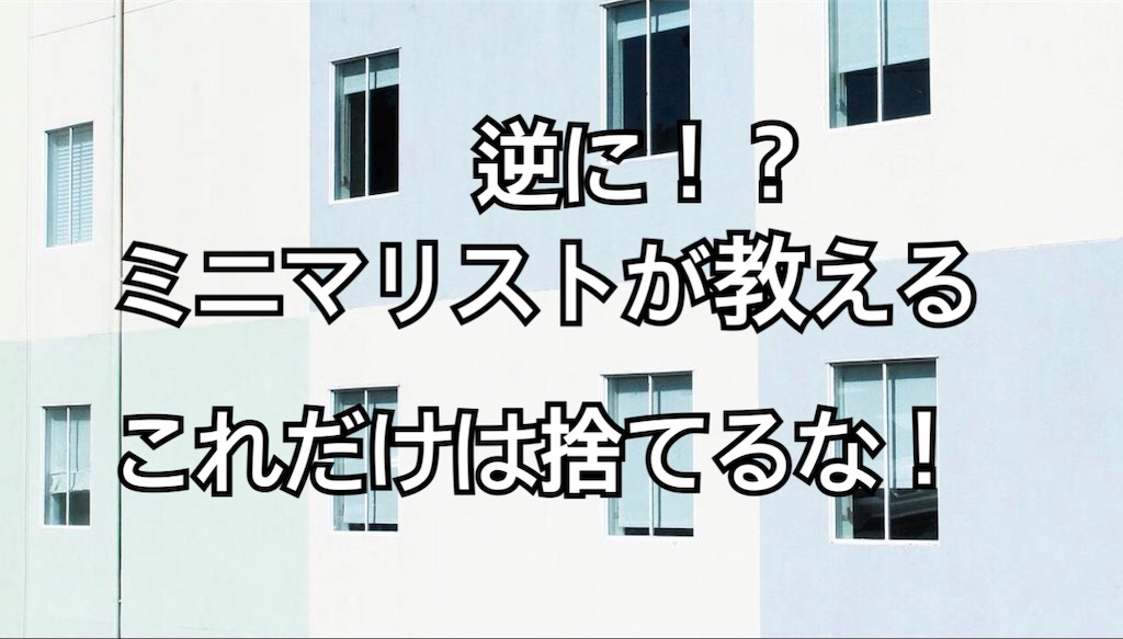 f:id:yonechix:20190303223314j:image