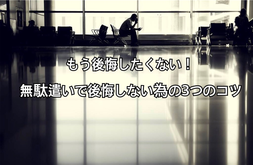 f:id:yonechix:20190309223538j:image