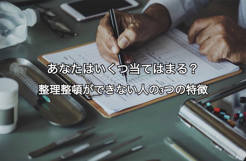 f:id:yonechix:20190320215732j:image