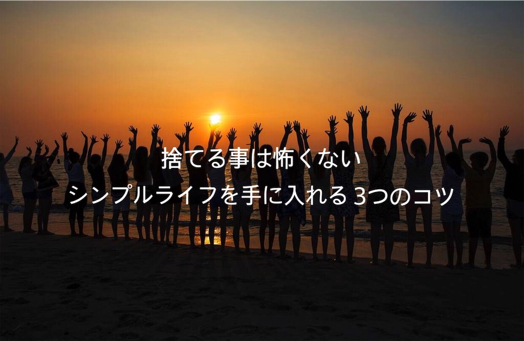 f:id:yonechix:20190322232819j:image