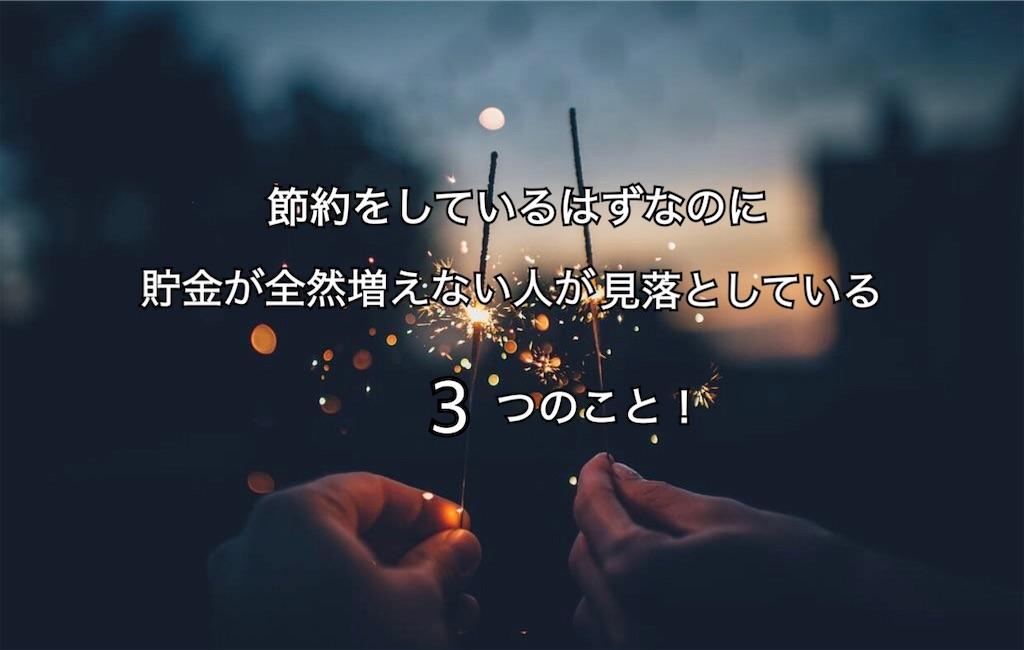 f:id:yonechix:20190324225720j:image