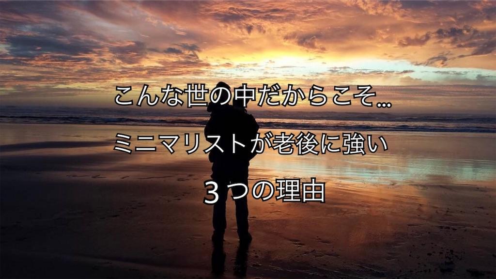 f:id:yonechix:20190325192329j:image