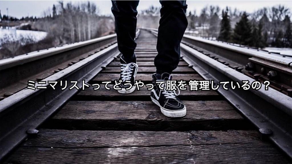 f:id:yonechix:20190329231708j:image