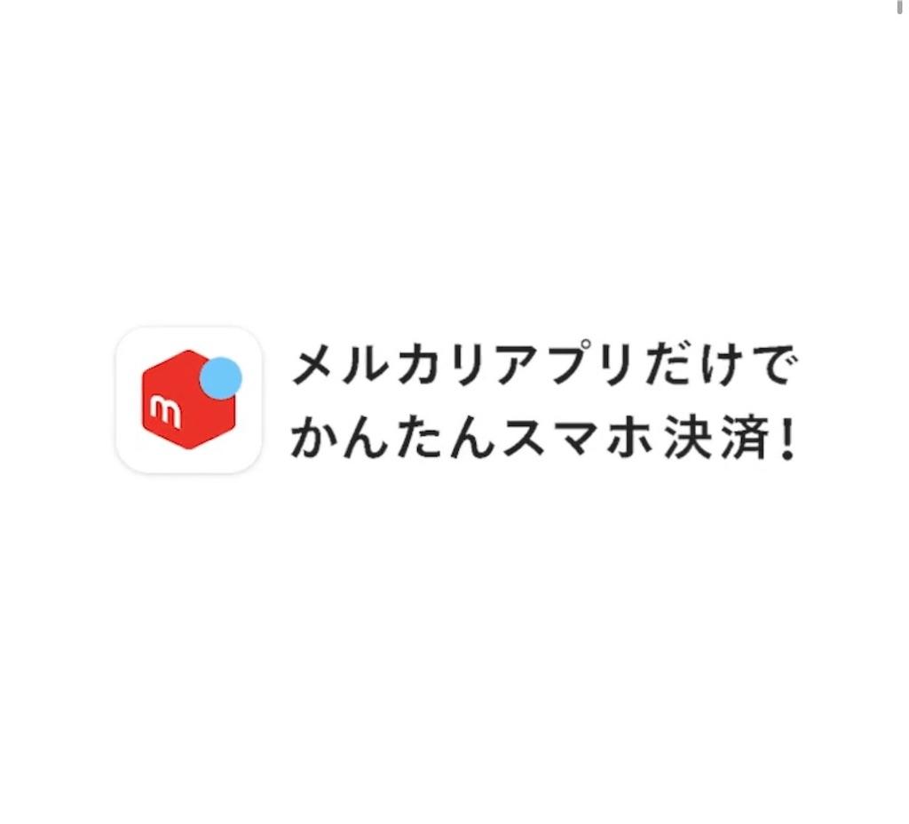 f:id:yonechix:20190404223712j:image