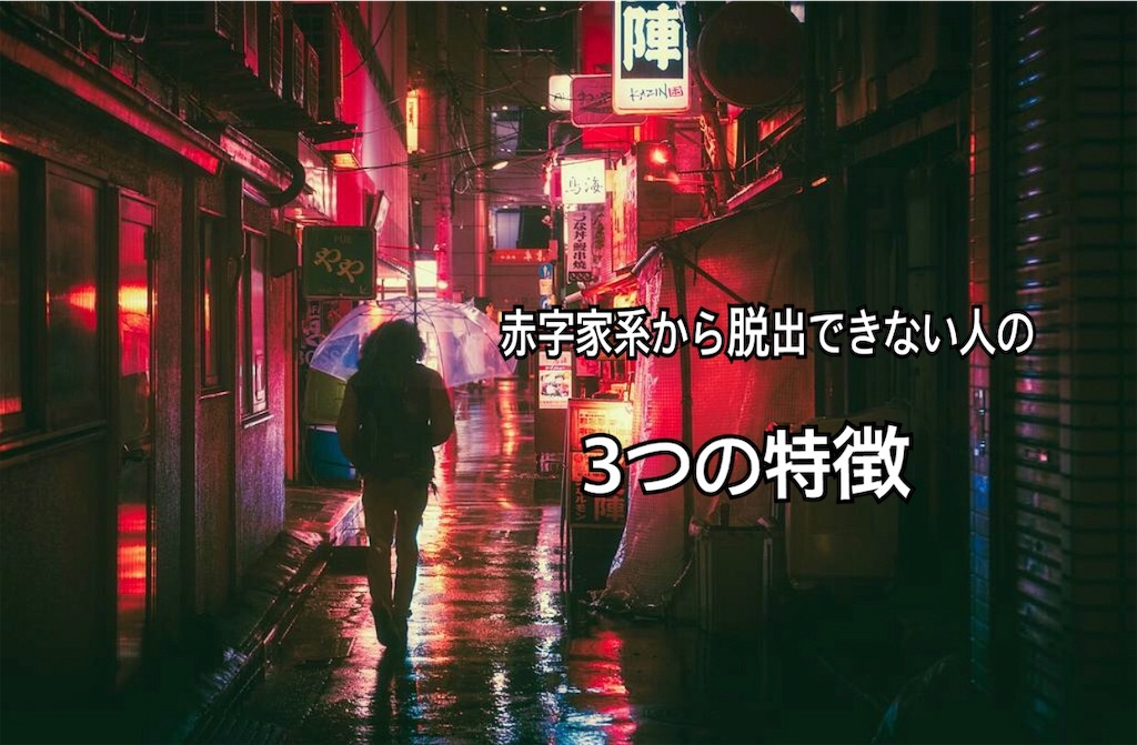 f:id:yonechix:20190406181410j:image
