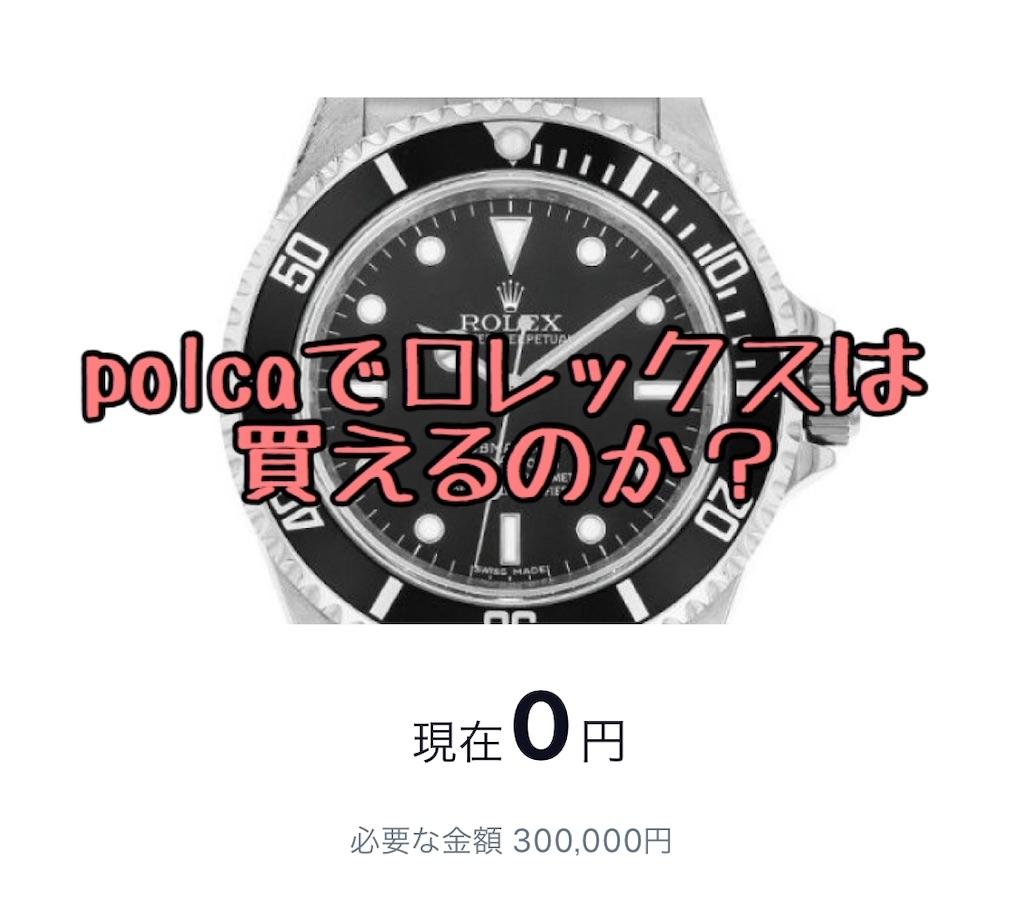 f:id:yonechix:20190511191239j:image