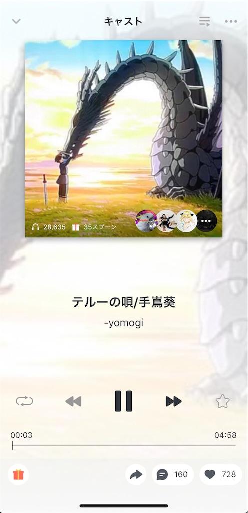 f:id:yonechix:20190519175407j:image