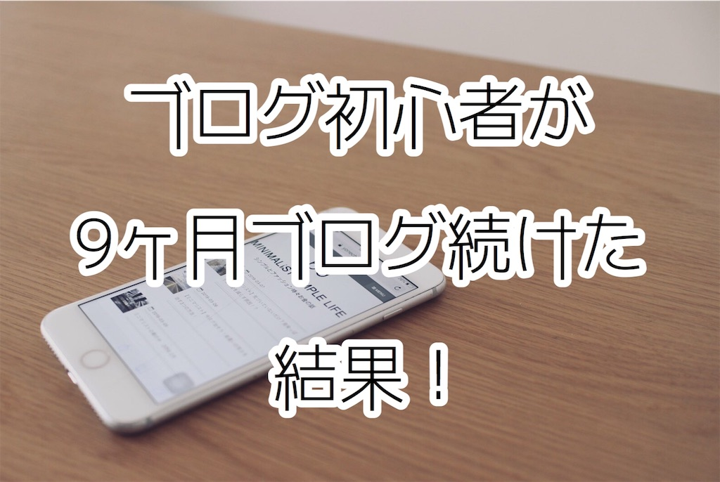 f:id:yonechix:20190610093613j:image