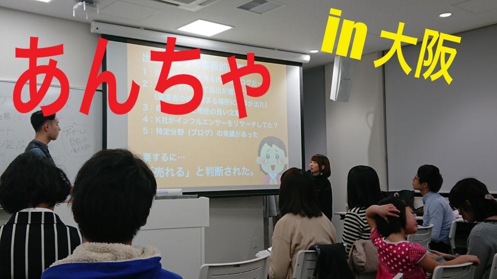f:id:yoneda-tomomi0811:20180126215001j:plain