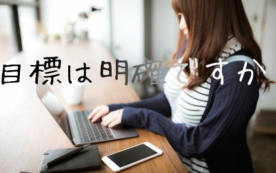 f:id:yoneda-tomomi0811:20180417144610j:plain