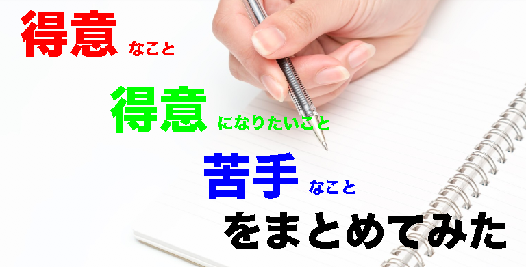 f:id:yoneda-tomomi0811:20180608023314p:plain