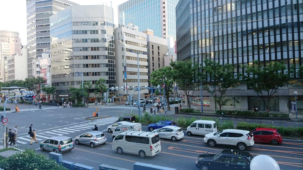 f:id:yoneda-tomomi0811:20180613165446j:plain