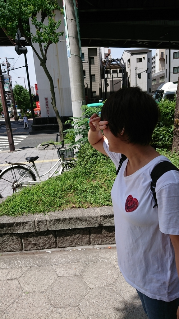 f:id:yoneda-tomomi0811:20180614133732j:plain