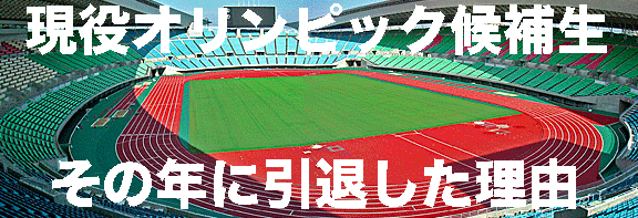 f:id:yoneda-tomomi0811:20180614144755p:plain