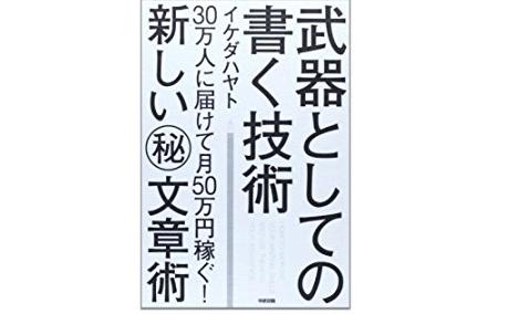 f:id:yoneda-tomomi0811:20180615174407p:plain