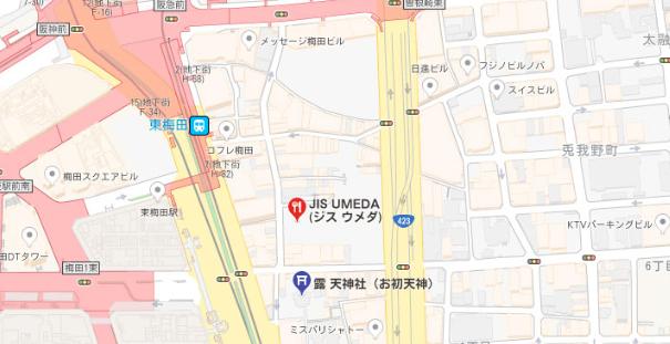 f:id:yoneda-tomomi0811:20180621145458p:plain