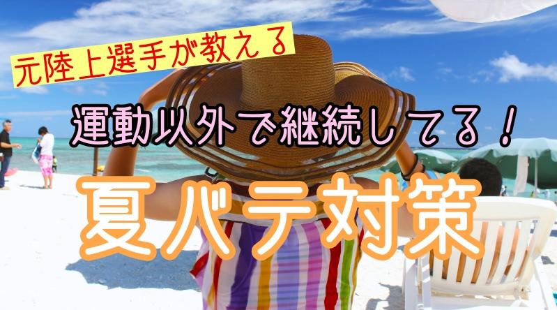 f:id:yoneda-tomomi0811:20180705154358j:plain