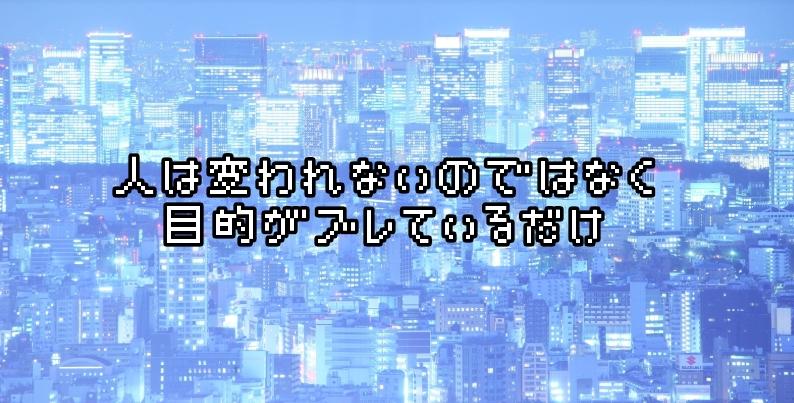 f:id:yoneda-tomomi0811:20180710010257j:plain
