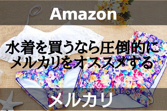 f:id:yoneda-tomomi0811:20180710171700j:plain