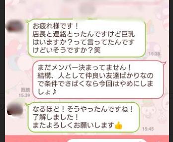 f:id:yoneda-tomomi0811:20180717155855p:plain