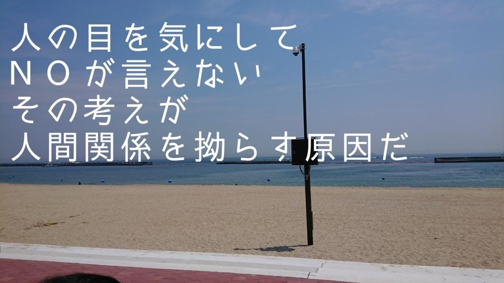 f:id:yoneda-tomomi0811:20180717162813j:plain