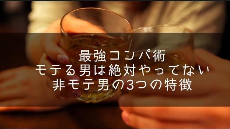 f:id:yoneda-tomomi0811:20180723135307p:plain