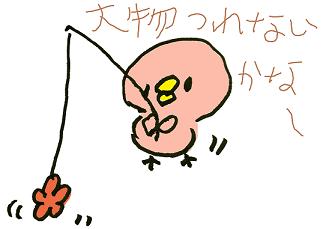 f:id:yonekichism:20170309223007p:plain