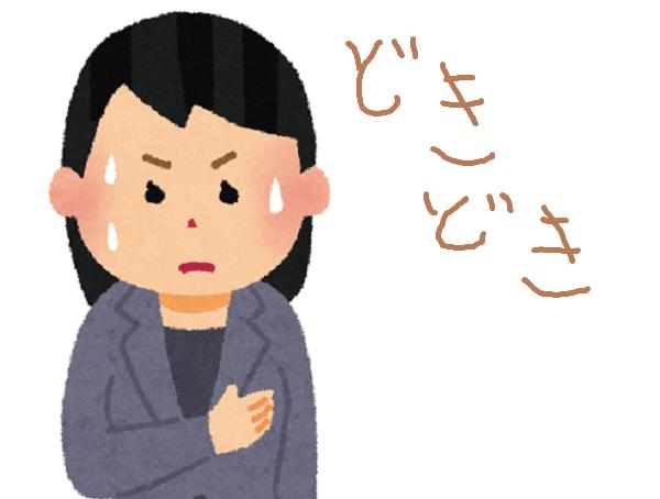 f:id:yonekichism:20170313210223p:plain