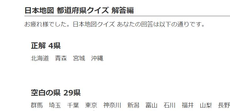 f:id:yonekichism:20170327223038p:plain