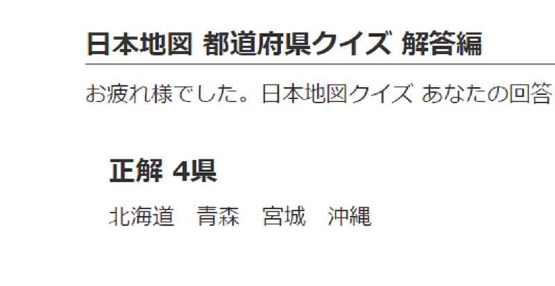 f:id:yonekichism:20170327223512p:plain