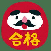 f:id:yonekichism:20170419223302p:plain