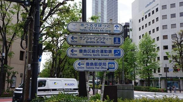 f:id:yonekichism:20170505000715j:plain