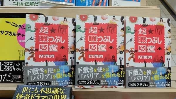 f:id:yonekichism:20170509222230j:plain