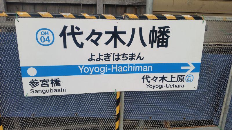 f:id:yonekichism:20170617230402j:plain