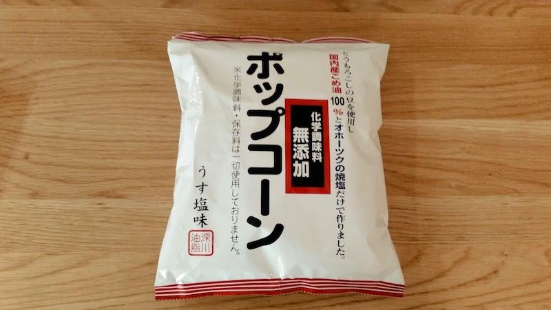 f:id:yonekichism:20170825073019j:plain