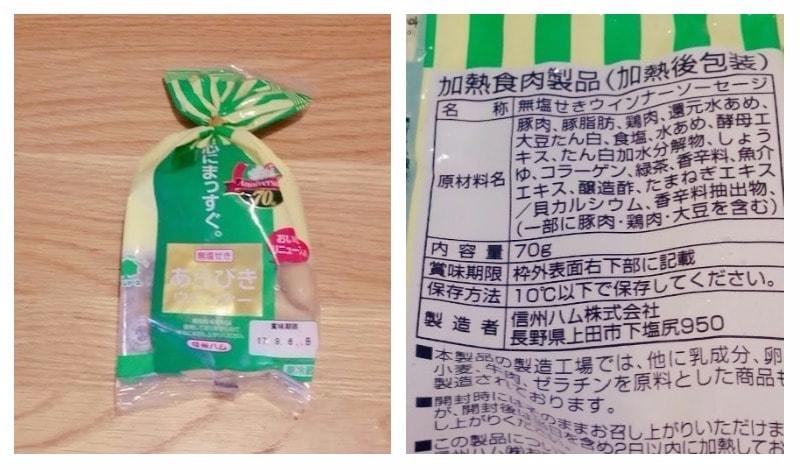 f:id:yonekichism:20170830053429j:plain