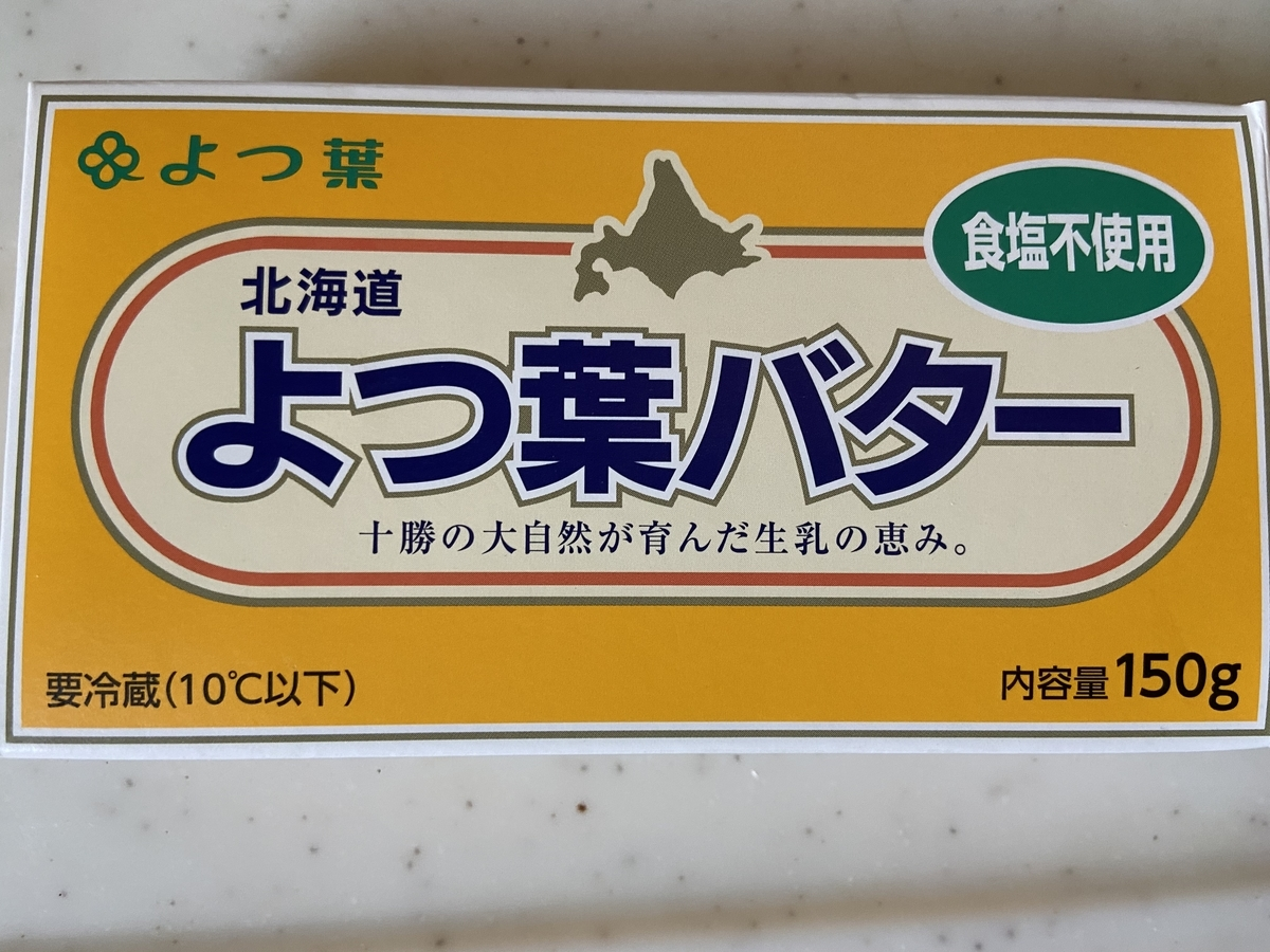 f:id:yoneko-88:20200503010451j:plain