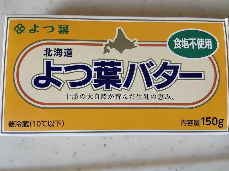 f:id:yoneko-88:20200530114130j:plain