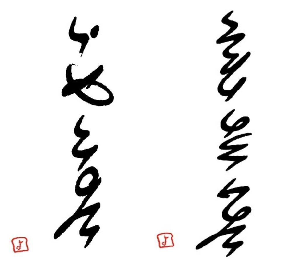 f:id:yonekobo:20190225161424j:plain