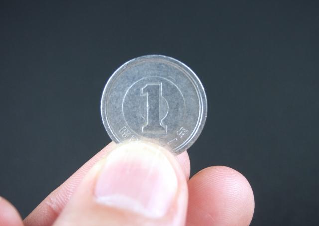 一円でも高値で売りたいならヤフオクかメルカリです。
